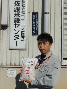 中川・1016・「朱鷺と暮らす郷」認証米を輸出01