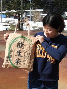 ひすい 米袋で手提げバッグ①.jpg