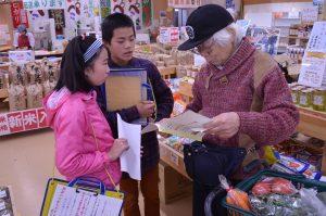 新潟みらい 直売所で小学校とのコラボ惣菜販売①