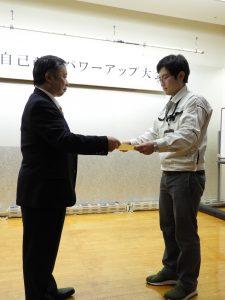 中川・0113・佐渡パワーアップ大会04
