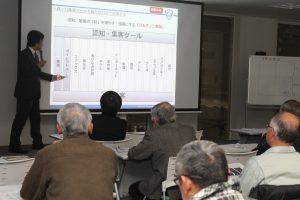 関谷0217法人化でセミナーIMG_1783.jpg-1