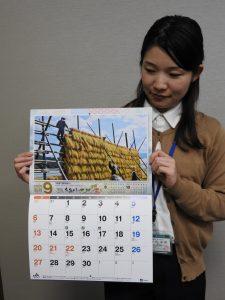 ひすい オリジナルカレンダー完成